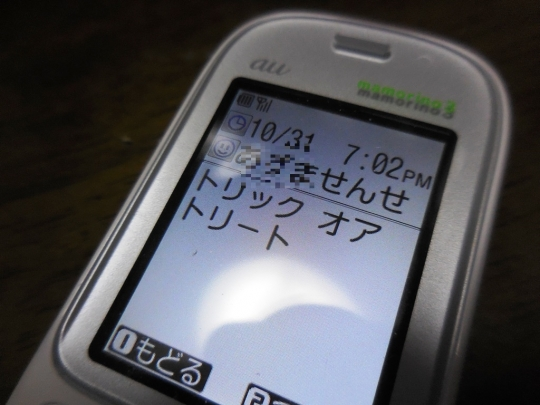 DSCN0385.jpg