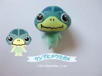 ケンプヒメウミガメ1