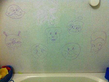 お風呂でお絵描き