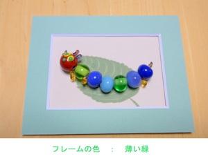 frame 004-001