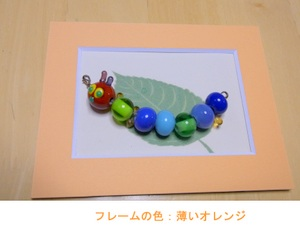 frame 003-001