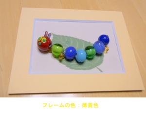 frame 002-001