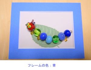 frame 001-001