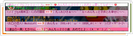 20120901 024