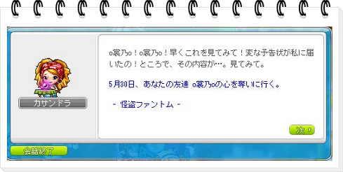 maple9.jpg