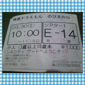 5人分▪▪▪6600円〜。(泣)