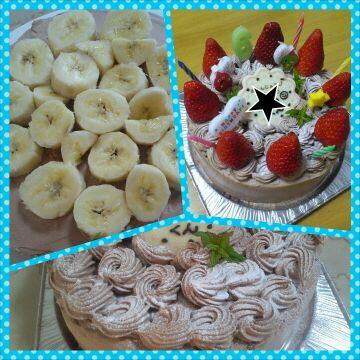 chocolate cake o,+:。☆.*・+。