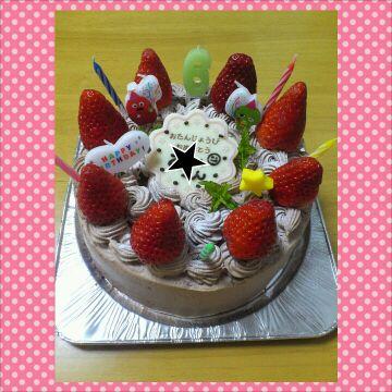 お誕生日 おめでとう!