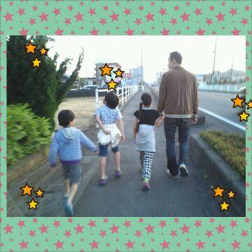 パパと お散歩(*Ü*)