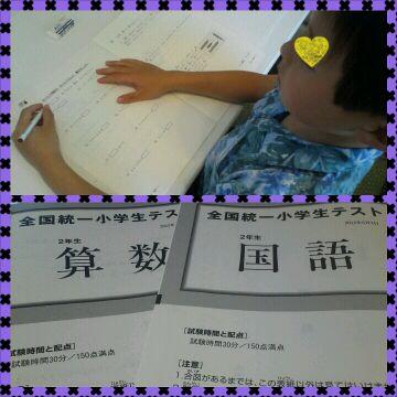 勉強中▪▪▪