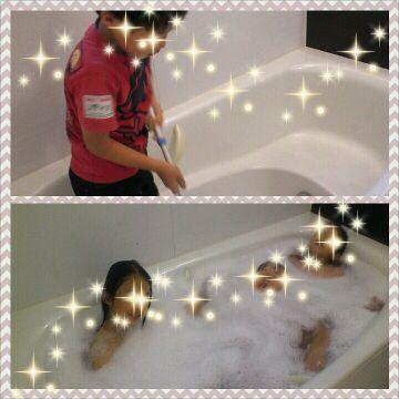 泡風呂だよ+゚o。(♡*′ω`*)