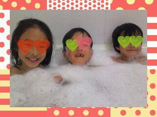 アロマのお風呂、サイコー!