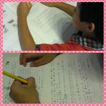 テスト勉強!
