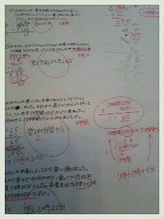 文章問題、作ってもらいました(*ōωō*)v