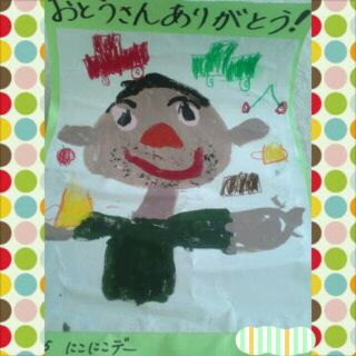 パパの似顔絵♡( ・∀・)っ/凵⌒☆