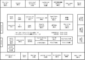 カントリーマーケットブース表1