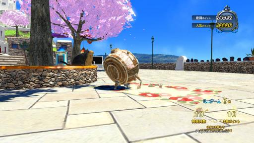 PlayStation(R)Home Picture 2013-04-24 08-55-06