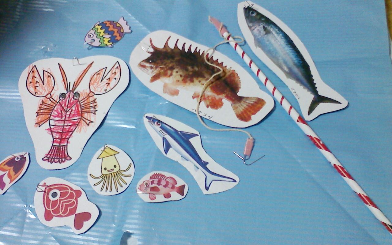 ... 手作り の 魚釣り ゲーム です