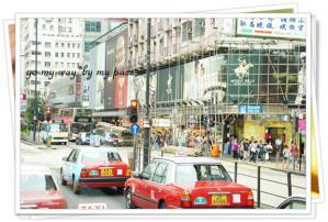 香港1日目4