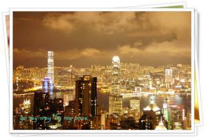 香港1日目7