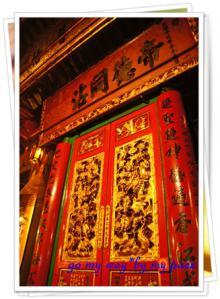 香港旅行2日目1