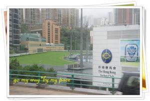 香港旅行2日目5
