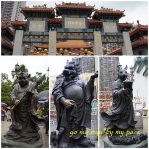 香港旅行2日目6