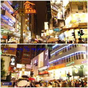 香港旅行2日目8