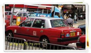 香港旅行3日目4