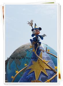 Disney SEA201201