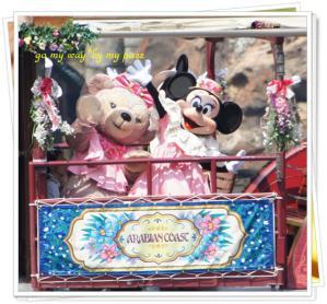 Disney SEA201205