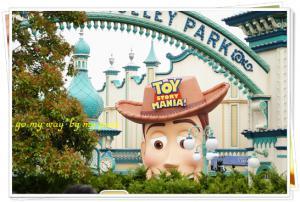 Disney SEA201221