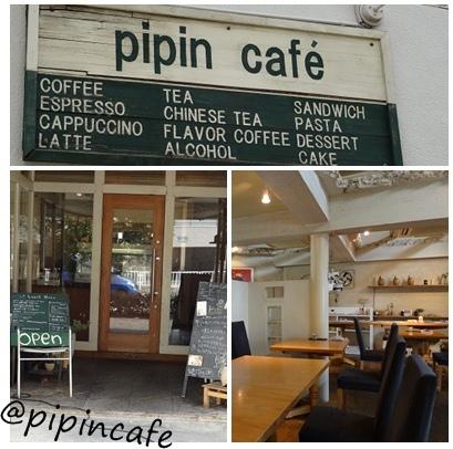 pipincafe.jpg