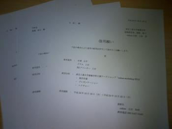 HI3D0015_convert_20121015215749.jpg