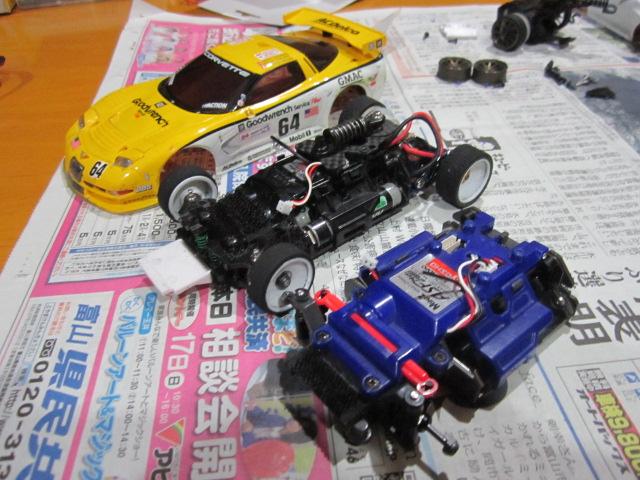 IMG_2092.jpg