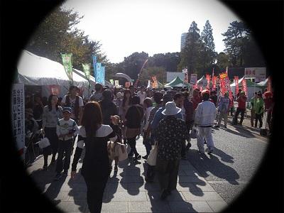 450px-Naoshima_Bath_I♥湯_直島銭湯_Designed_by_Shinro_Otake_Photo_by_Akiyoshi_Matsuoka_PC182602