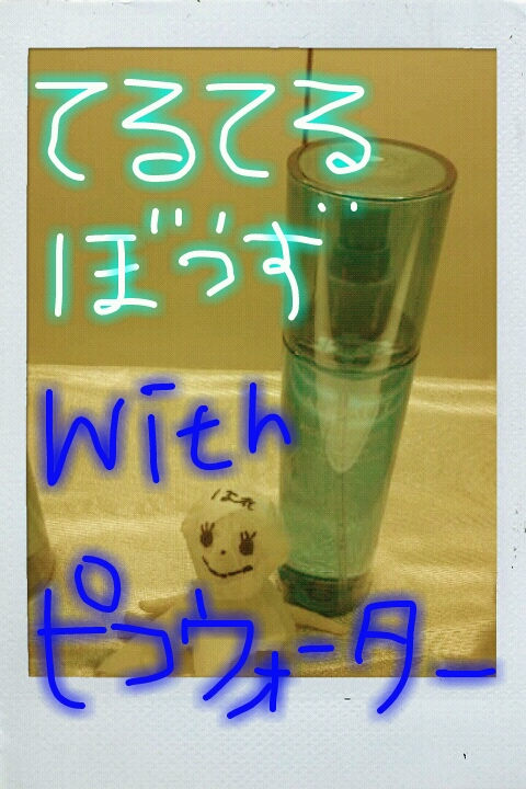 rakugaki_20120619_0017.jpg