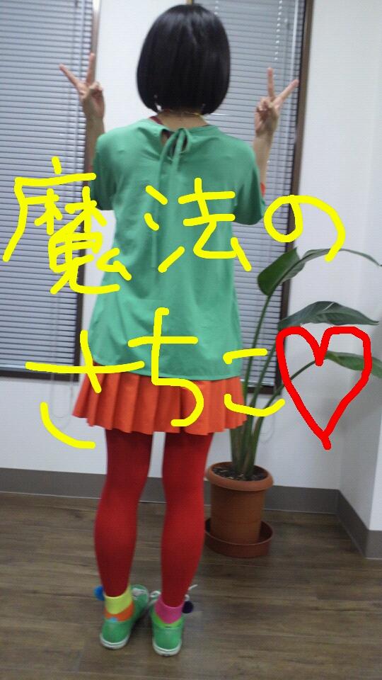 rakugaki_20120627_0018.jpg