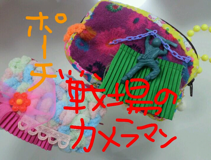 rakugaki_20120627_0026.jpg