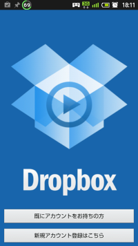 Android Dropbox login