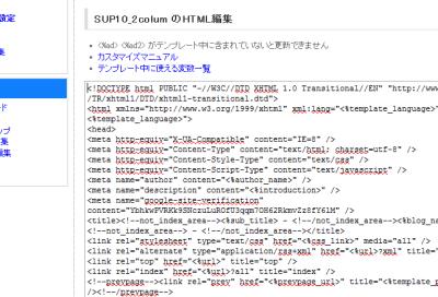 09_template更新s