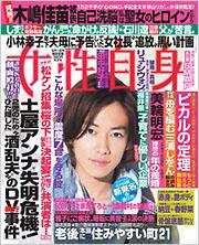 joseijishin_20120417.jpg