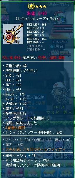 2013010612485743c.jpg