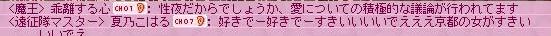 Maple121225_053157.jpg