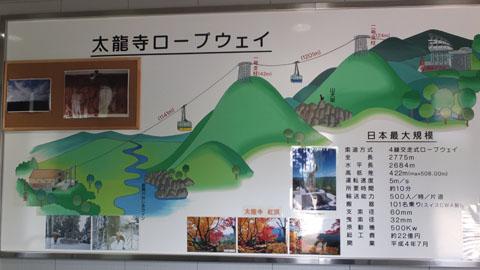 2014-1207_480.jpg