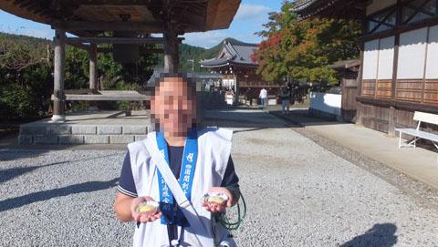 2014-1508_480.jpg