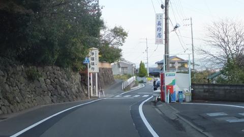 2014-1612_480.jpg