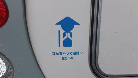 2014-1618_480.jpg
