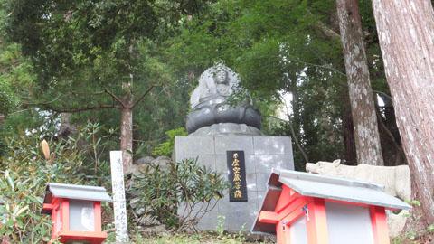 13_虚空蔵菩薩_480
