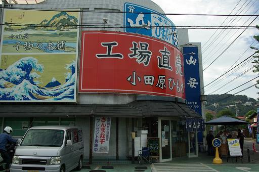 120929-34yamayasu.jpg